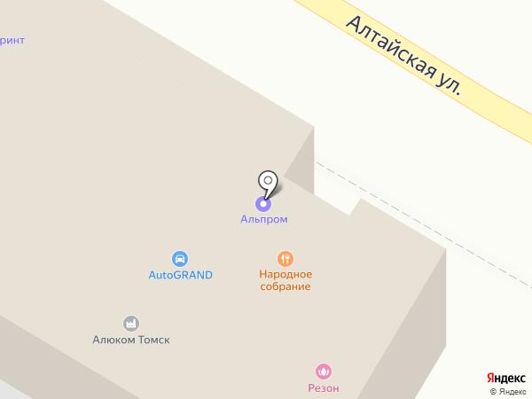 Smile Quest на карте Томска