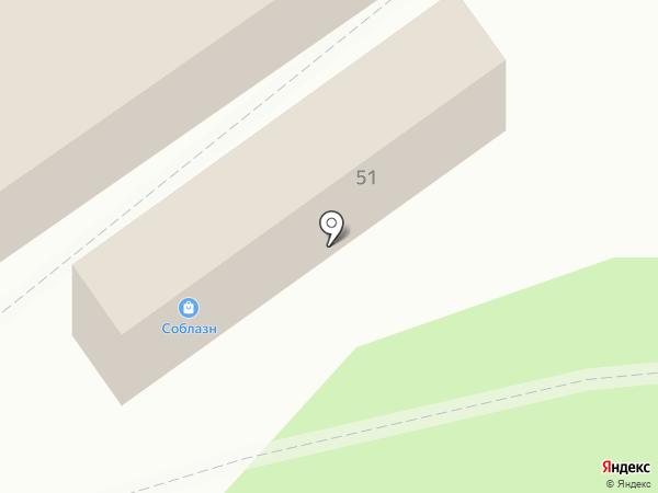 Медовый на карте Белокурихи