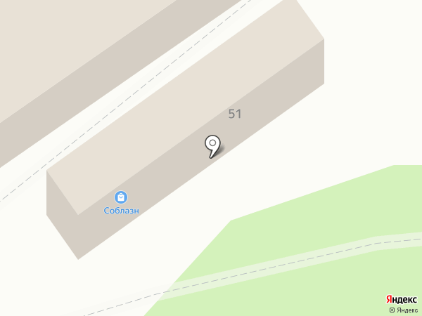 Рассвет на карте Белокурихи