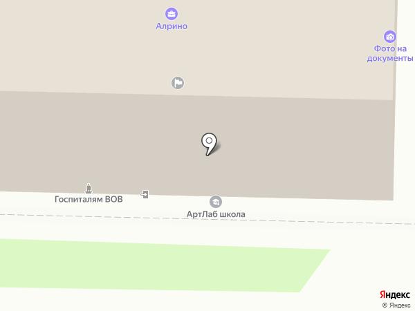 Бизнес и право на карте Томска