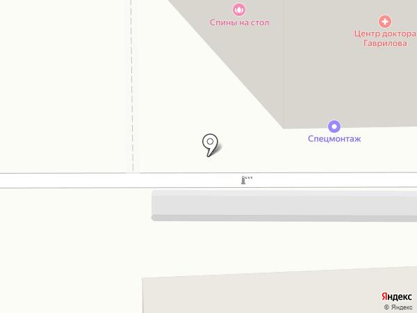 Центр снижения веса доктора Гаврилова на карте Томска
