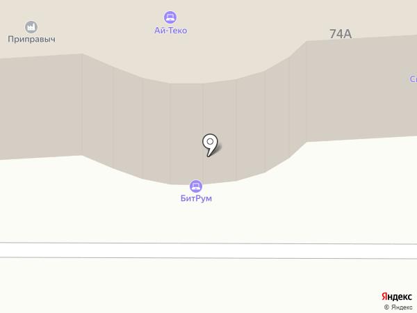 РПК Квазар на карте Томска