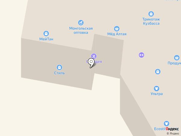 Бусы и Лён на карте Белокурихи