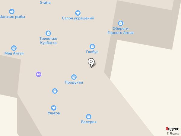 Центральная аптека на карте Белокурихи