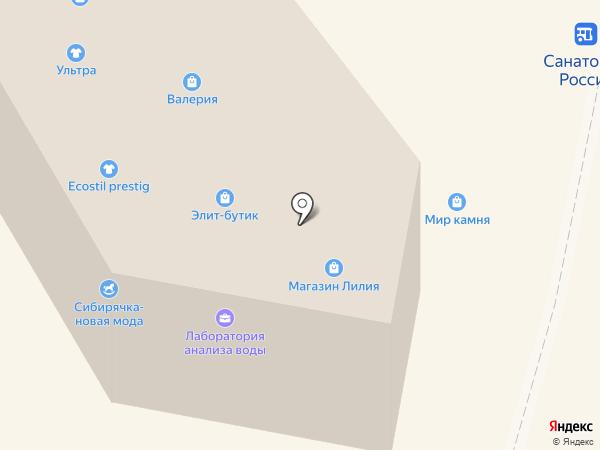 Салон связи на карте Белокурихи