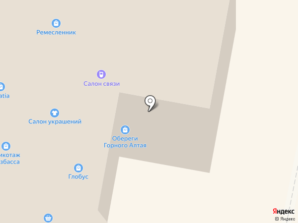 Платный туалет на карте Белокурихи