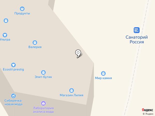 Продуктовый минимаркет на карте Белокурихи