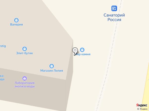 Валерия на карте Белокурихи