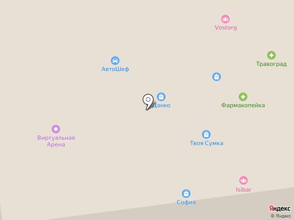 Галактика на карте Белокурихи