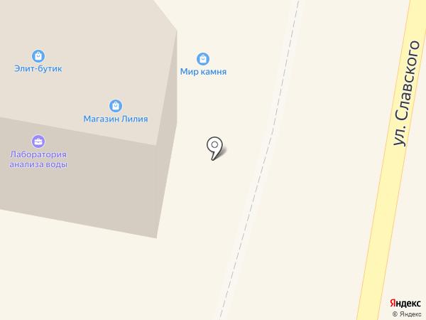 Магазин книг и канцелярских товаров на карте Белокурихи