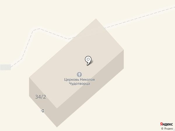 Храм в честь Святителя и Чудотворца Николая на карте Белокурихи
