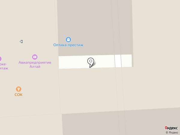 Центр Туризма на карте Белокурихи