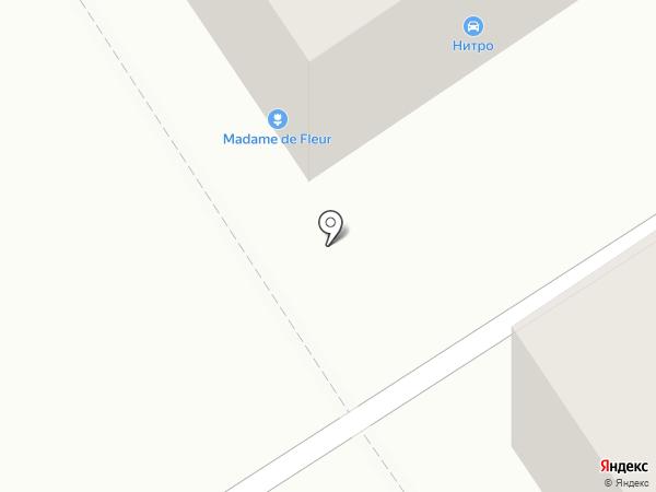 Пенная кружка на карте Томска