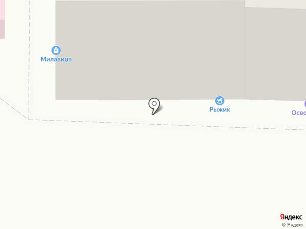 Секонд-хенд & Сток на карте Томска
