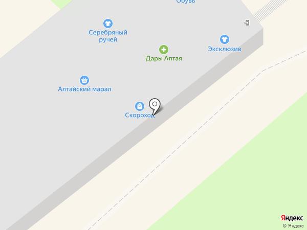 Магазин женской и мужской одежды на карте Белокурихи