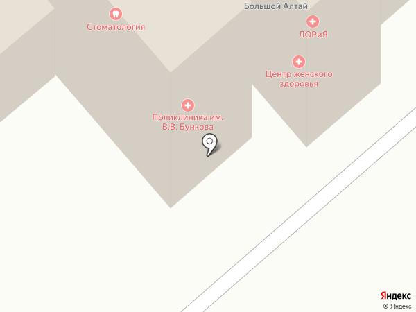 Мед.центр на карте Белокурихи
