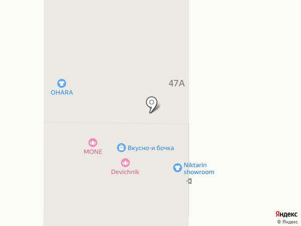 Banana lounge на карте Томска