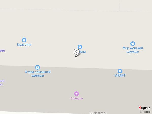 Лафаэти на карте Томска