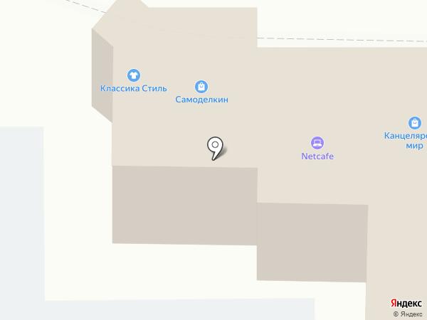 Мастерская по изготовлению ключей и заточке инструментов на карте Томска