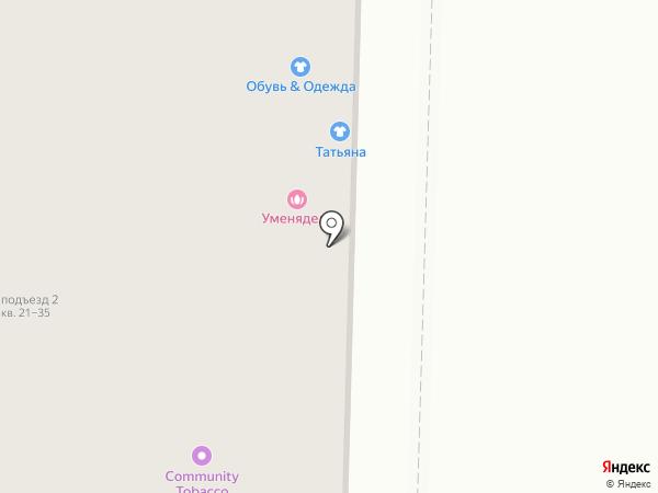 Татьяна на карте Томска