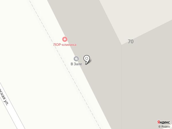 Клиника профессора Старохи на карте Томска