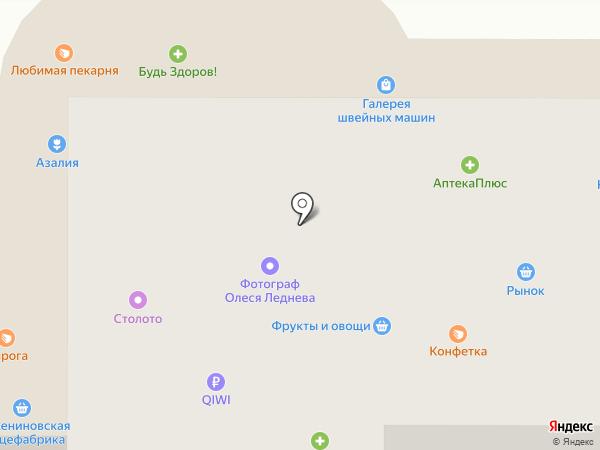 АйХелп на карте Томска