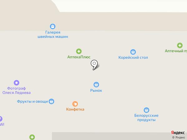 Аптека на Нахимова 15 на карте Томска