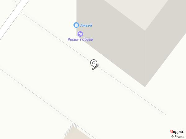 Мастерская по ремонту обуви, сумок и одежды на карте Томска
