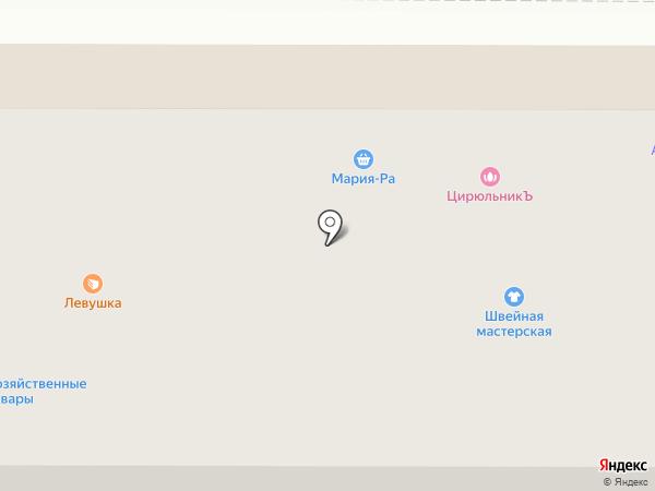 ЦирюльникЪ на карте Томска