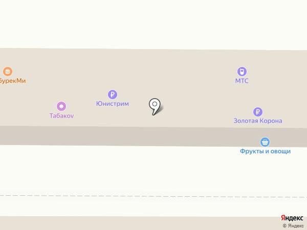 Шаурма twist на карте Томска