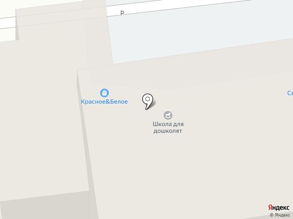 Потолок-Центр на карте Томска