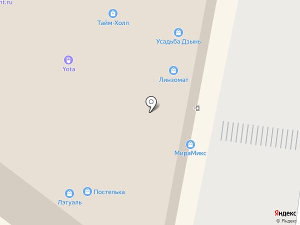 Студия Стиля на карте Томска