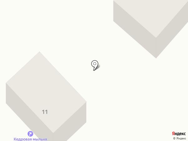 Кедровая мыльня на карте Белокурихи