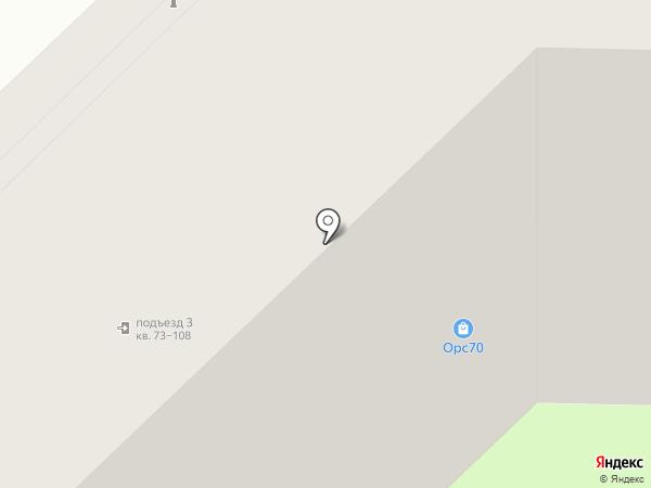 РИТМ на карте Томска