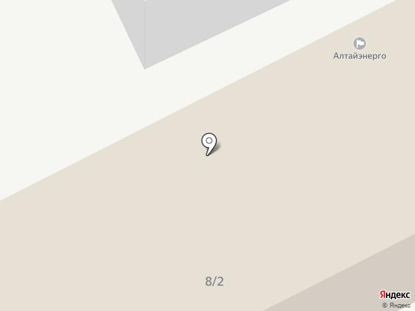 Закусочная на карте Белокурихи