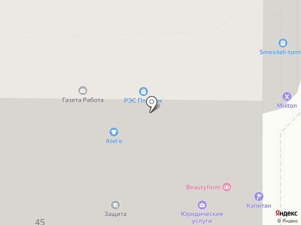 Фабрика Леса на карте Томска