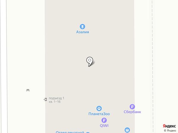 Азалия на карте Томска