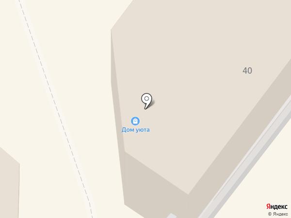 Дом уюта на карте Томска