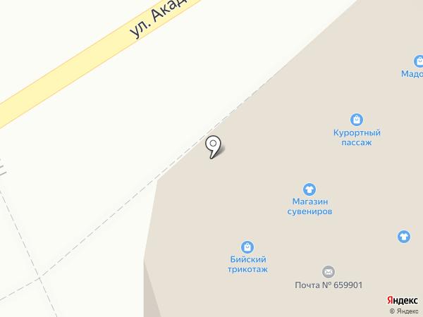 Астери на карте Белокурихи