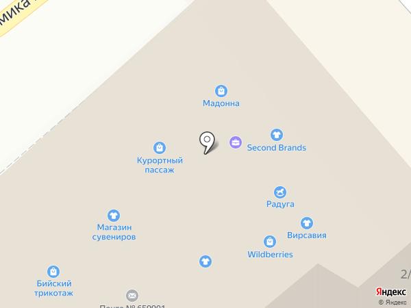 Кармель-Алтай на карте Белокурихи