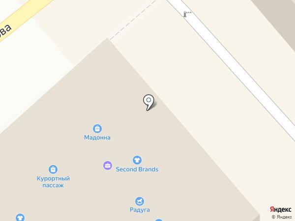 Brunella на карте Белокурихи