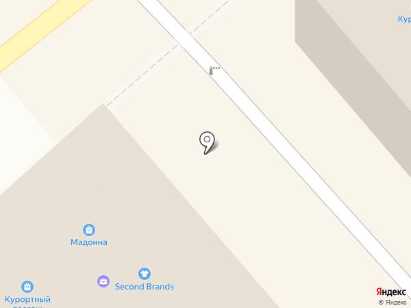 Для всей семьи на карте Белокурихи