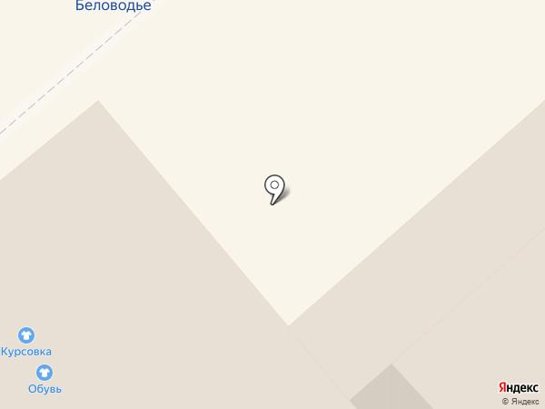 Beauty House на карте Белокурихи