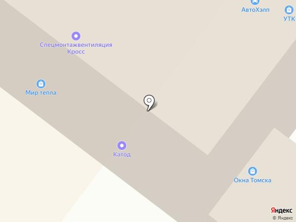 ЭНЕРГИЯ БУДУЩЕГО на карте Томска