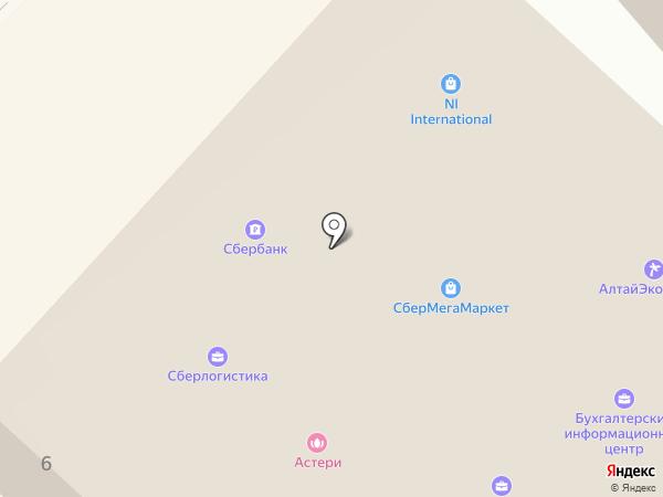 Зодиак на карте Белокурихи