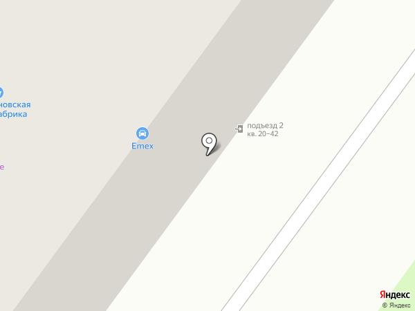 Оазис на карте Томска
