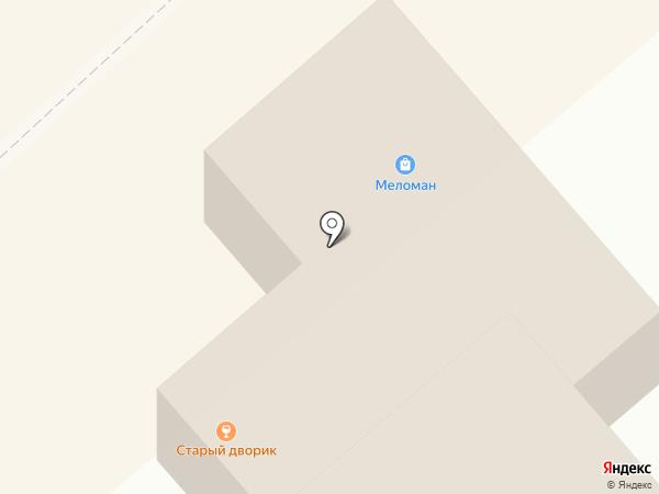 Бухара на карте Белокурихи