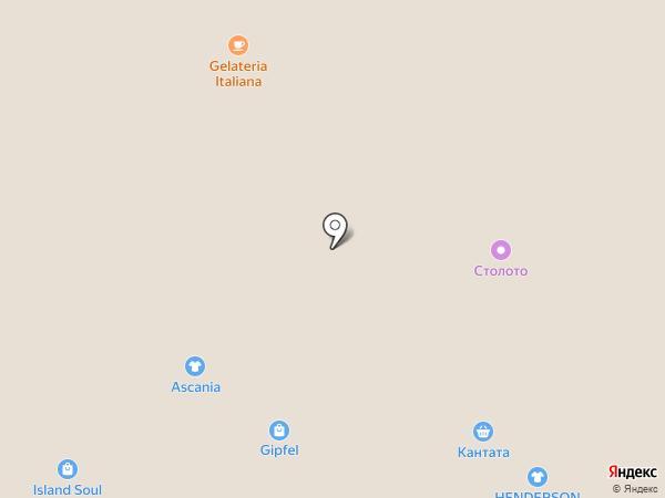 Korea market на карте Томска