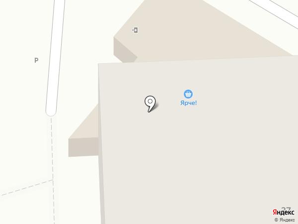 Маэстро на карте Томска