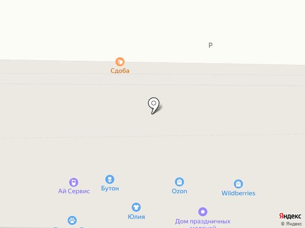 Суши SALE на карте Томска